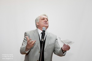 Ю.Шлыков