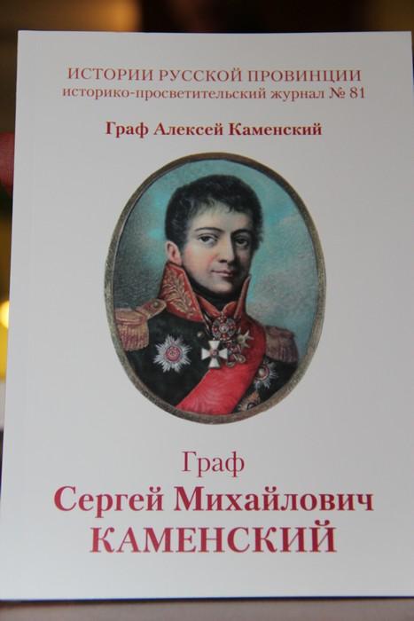 книга тишины румянцев скачать